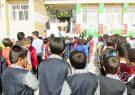 مدارس دولتی رتبهبندی میشوند