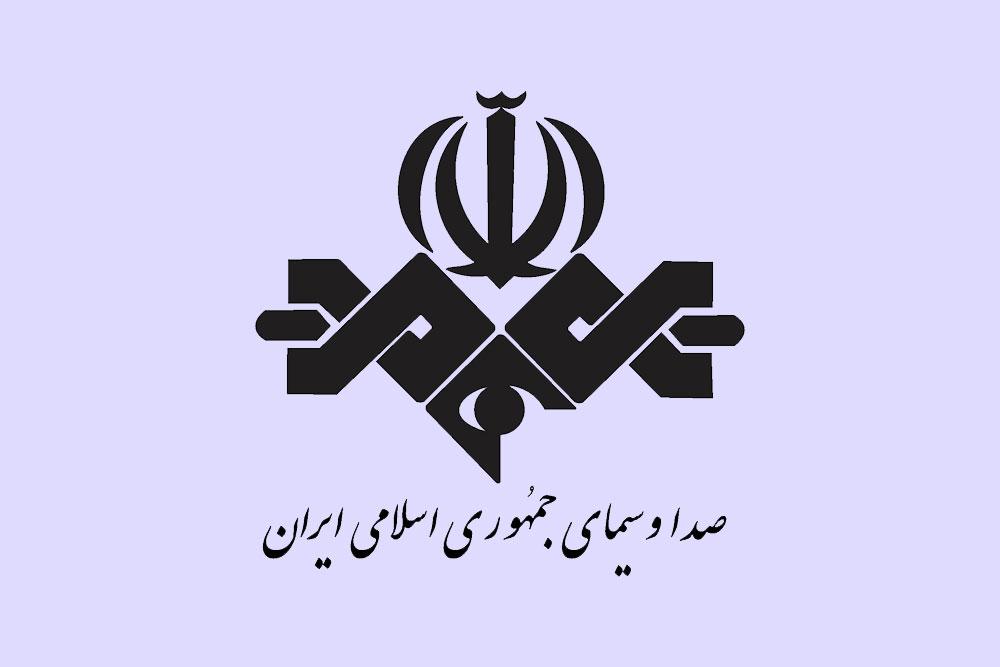 معافیت خبرگزاریها از دریافت مجوز مقررات رادیویی و تلویزیونی از سازمان صداوسیما