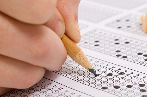 شرایط شرکت در آزمون استخدامی آموزش و پرورش
