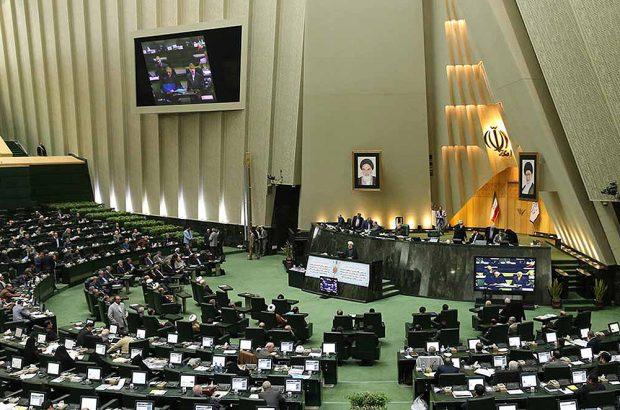 مجلس با لایحه تفکیک سه وزارتخانه مخالفت کرد