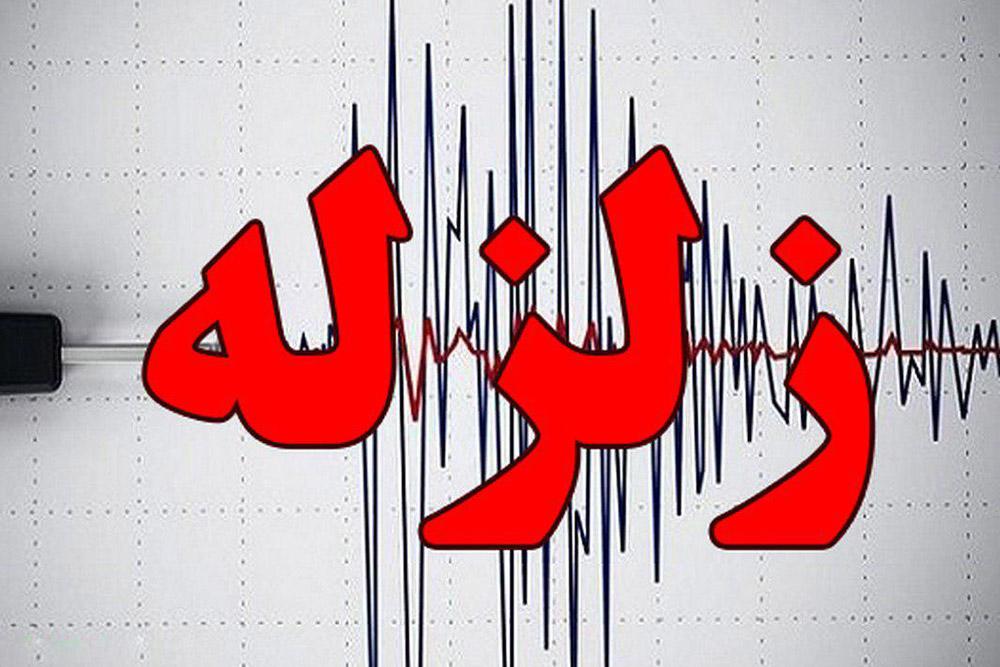 فعالیت نزدیک ترین گسل به شهر کرمان/ مردم هوشیار باشند