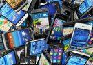 تلفن همراه تا ۶۰ درصد گران شده است