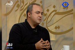 """نقد تیاتر """"خانم"""" اثر امیر حسین طاهری در برنامه نقد ۴"""