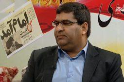 گفتوگوی فرماندار ویژه سیرجان با شبکه کرمان