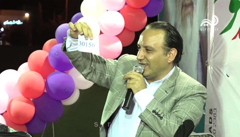 قرعه کشی مسابقه کتابخوانی شهر نمونه، شهروند نمونه به مناسبت عید فطر (۱)