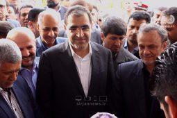 بیمارستان ۲۳۵ تختخوابی سیرجان با حضور وزیر بهداشت افتتاح شد