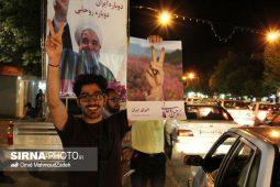 شور انتخابات ریاست جمهوری و شورای شهر در سیرجان