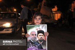 فعالیت ستاد حامیان دکتر حسن روحانی در سیرجان