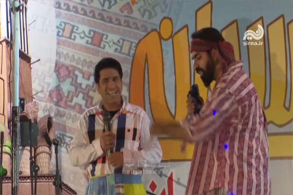 جشنواره تابستانه ۹۶ سیرجان (شب اول)