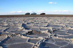 دریاچه نمک سیرجان (کفه نمک)