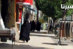 سد معبر یکی از معضلات شهر سیرجان