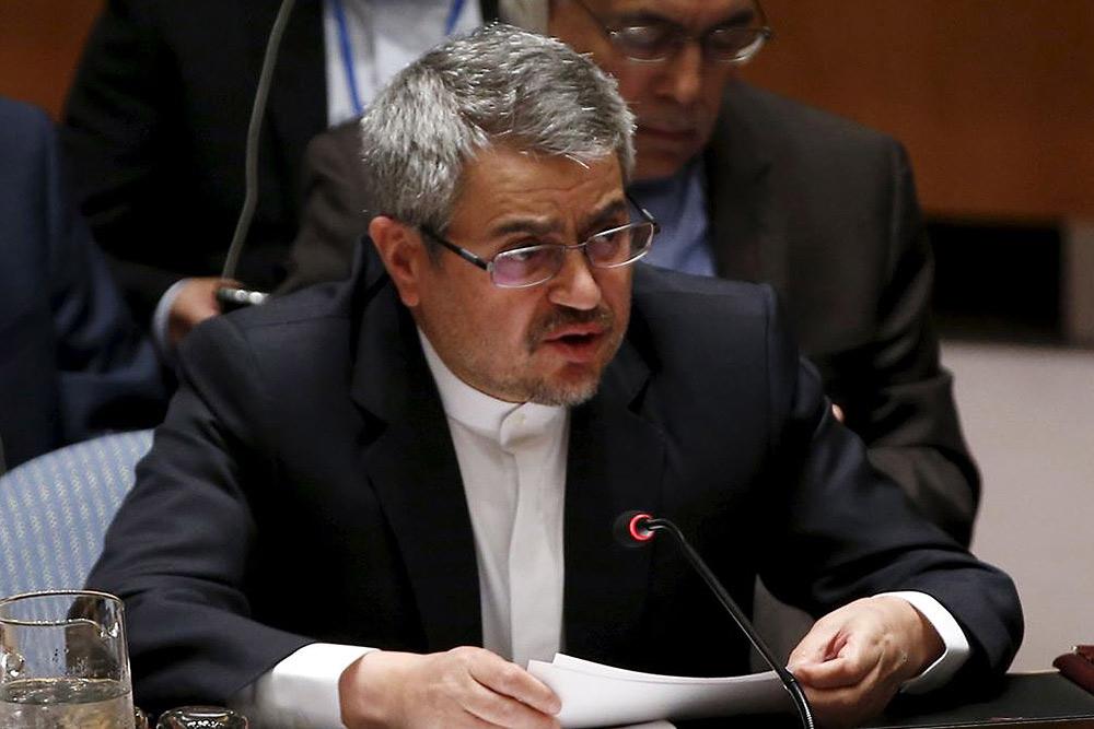 ایران به سازمان ملل نامه نوشت