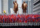 کره شمالی «سلاح تاکتیکی هدایتشونده» آزمایش کرد