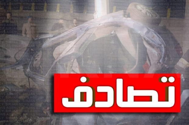تصادف در محور باغین استان کرمان ۶ کشته بر جا گذاشت