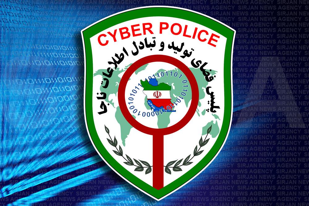 بازداشت اعضای بزرگترین باند قمار سایبری در کرمان