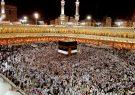 ۳۵۰۰ زائر از کرمان به حج تمتع اعزام می شوند