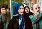 به یادماندنیترین سریالهای ماه رمضان کدامند؟