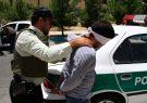 دستگیری ۳ اخاذ مامور نما در بندرعباس