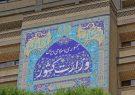 موافقت وزیر کشور با تاسیس ۴۱۲ دهیاری جدید در استان کرمان