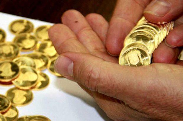 عرضه بیش از ۷ میلیون قطعه سکه برای برطرف کردن عطش عدهای!