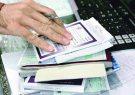 آغاز حذف دفترچه تامین اجتماعی در ۵ استان