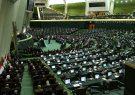 وضعیت ارز تعطیلات تابستانی مجلس را لغو کرد