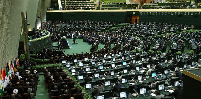 طرح الزام بازگشت خانواده مسئولان به کشور در دستور کار مجلس
