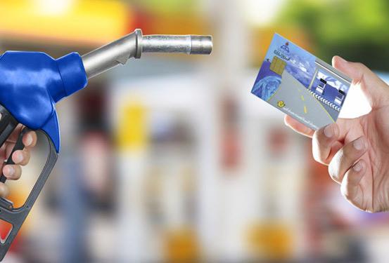 هشدار: مراقب پیامکهای جعلی ثبت نام کارت سوخت باشید