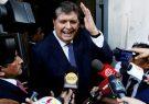 مرگ رئیس جمهور سابق پرو در بیمارستان
