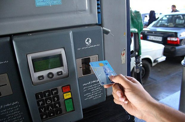 افزایش قیمت بنزین می تواند شرایط اقتصادی را ملتهبتر کند