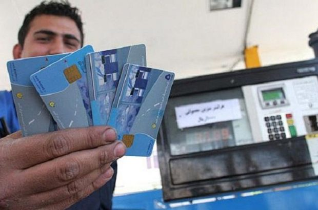 کارت سوخت چگونه از قاچاق جلوگیری میکند؟