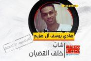 ۳۷ نفر در عربستان سعودی گردن زده شدند