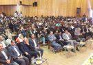 همایش ملی سلامت کار ، ایمنی ، بهداشت و محیط زیست در سیرجان برگزار شد