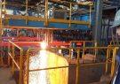 کارخانه بزرگ تولید شمش های فولادی در سیرجان افتتاح شد