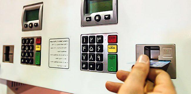 سهمیهبندی بنزین فعلاً متوقف است