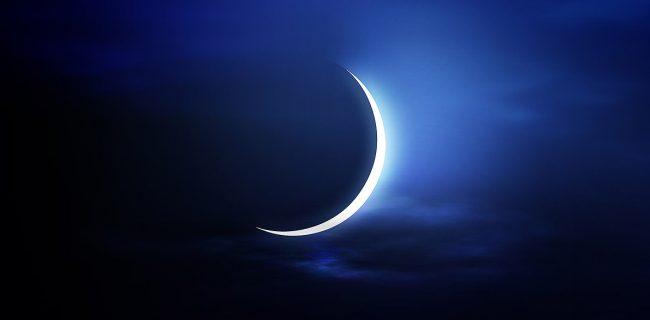 سهشنبه ۱۷ اردیبهشت ماه روز اول ماه رمضان اعلام شد