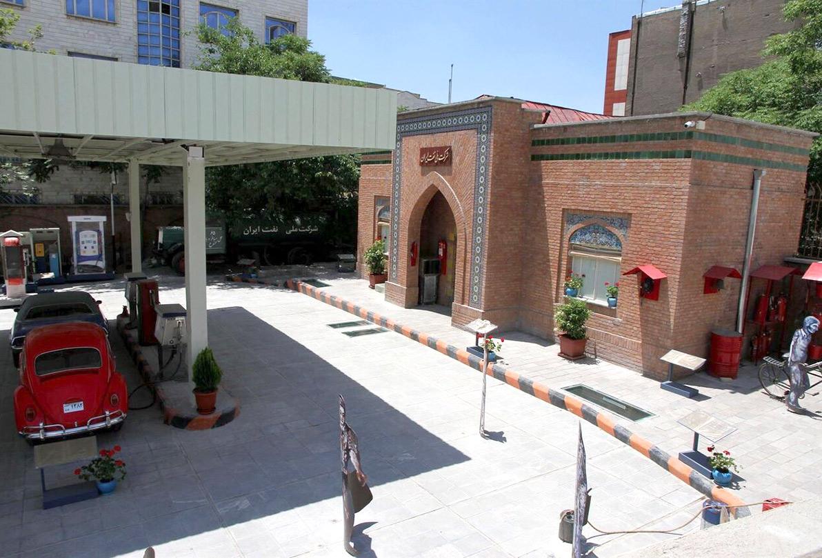 موزه پمپ بنزین تهران افتتاح شد