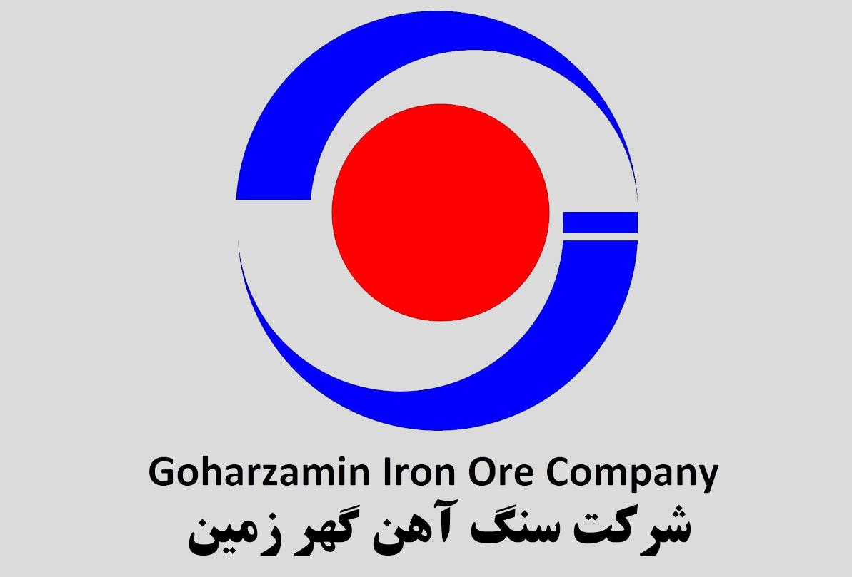 رکوردار استخراج ۳۰ میلیون تن سنگ آهن