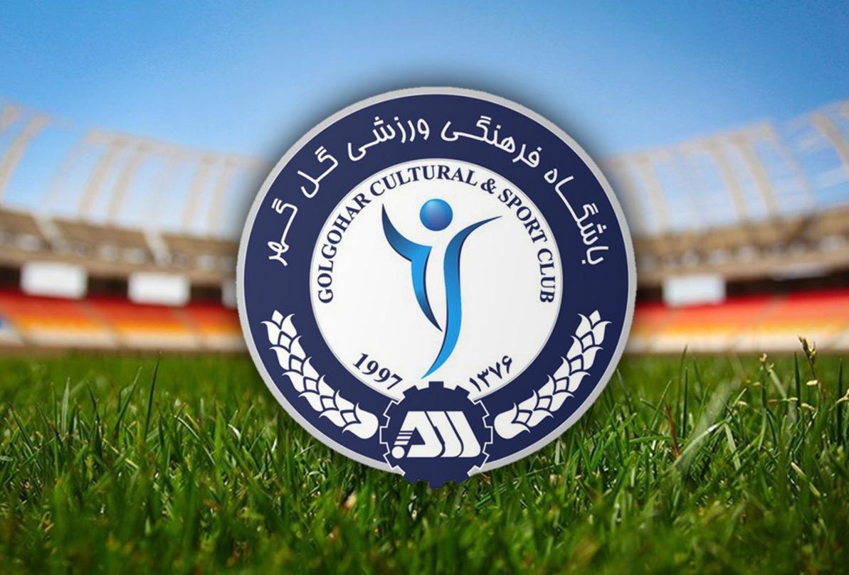 فوتبال استان در انتظار طلوع یک پدیده