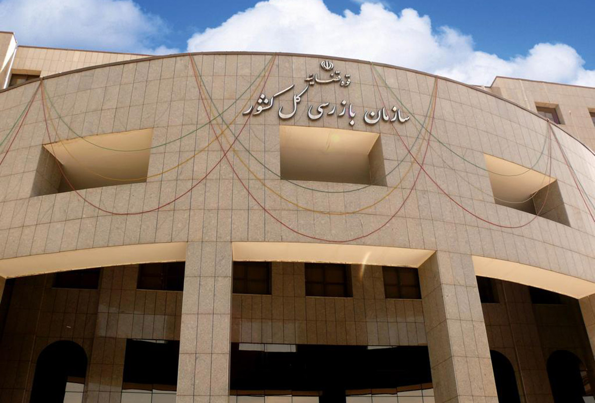 استقرار هیأت بازرسی در بنیاد مسکن شهرستانهای کرمان و سیرجان