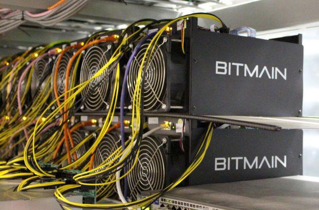 کشف چهار دستگاه استخراج بیتکوین قاچاق در سیرجان