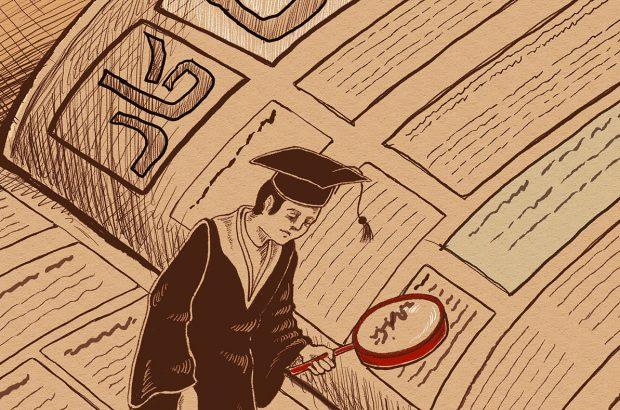دهه شصتیها رکورد دار بیکاری