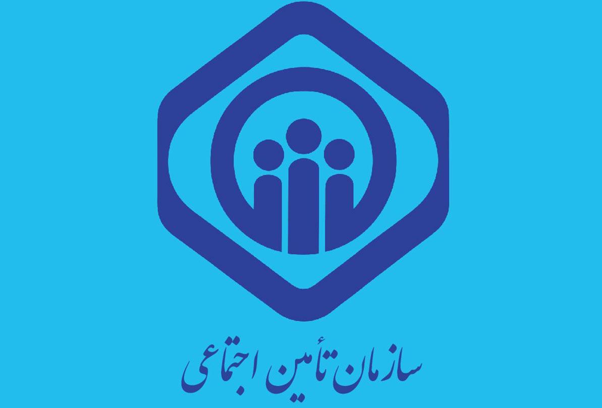 بدهی معوقه ۷۰۰ میلیارد تومانی کارفرمایان کرمانی به تامین اجتماعی