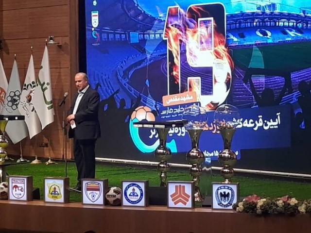 برنامه فصل ۹۹-۹۸ لیگ برتر اعلام شد