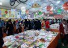 استقبال چشمگیر مردم سیرجان از جشنواره فرهنگی و هنری معراج اندیشه