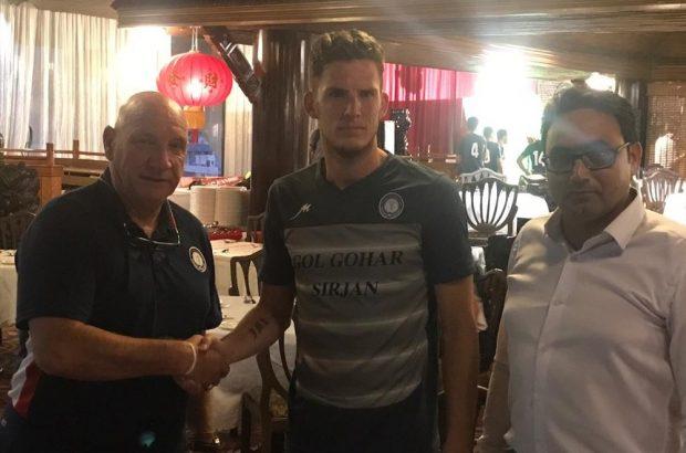 بازیکن سابق تیم ملی هلند به گل گهر پیوست