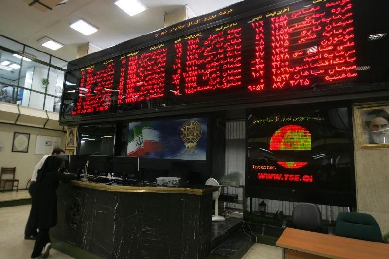 عرضه اولیه سهام شرکت جهان فولاد سیرجان در فرابورس