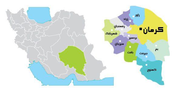 نتیجه تصویری برای بحث تقسیم استان کرمان کاملا منتفی است