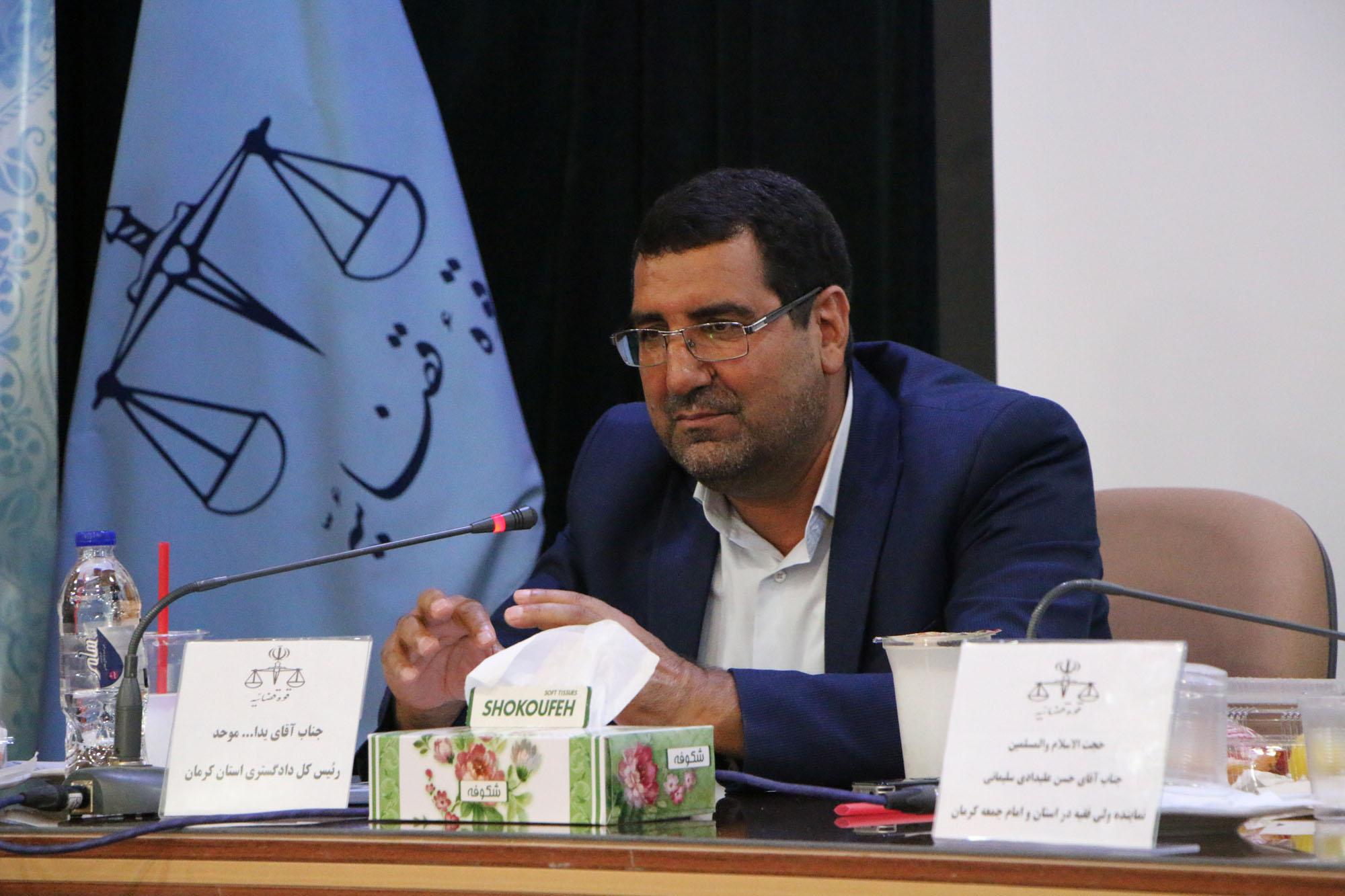 ورودی پرونده به محاکم بدوی استان کرمان ۱۶ هزار و ۵۹۰ فقره است