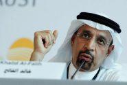 وزیر انرژی عربستان برکنار شد